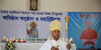 Archbishop Bejoy Nichephorus D'Cruze